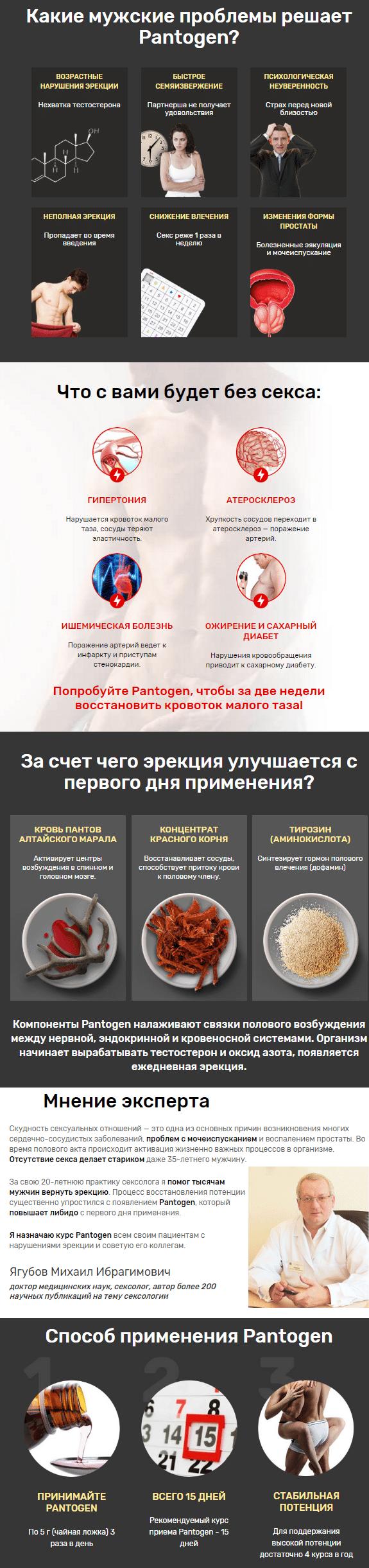 seksualnie-predpochteniya-zhenshini-skorpiona